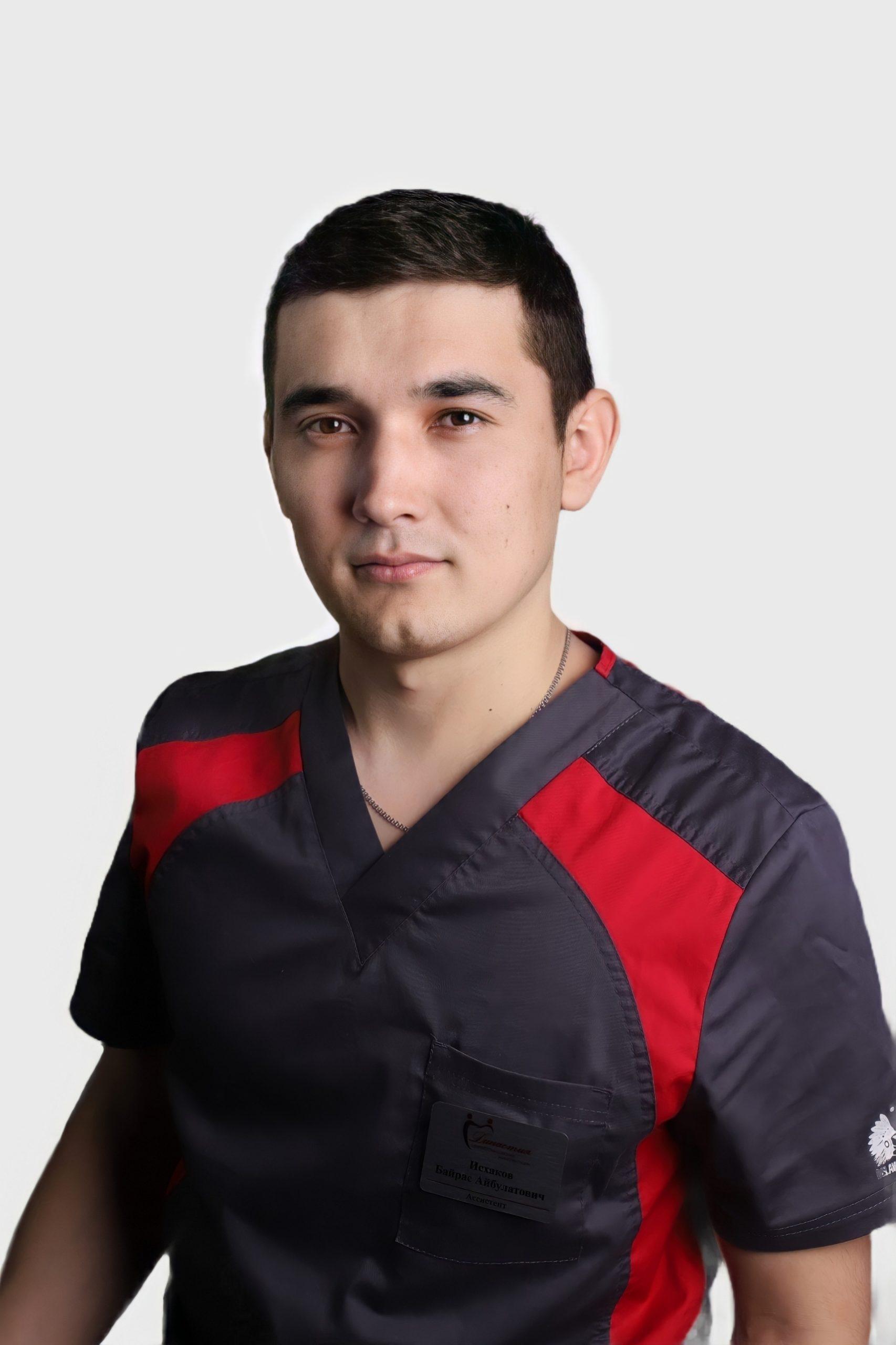 Исхаков Байрас Айбулатович